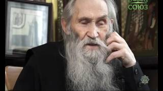 Интервью в Сретенском монастыре. От 28 мая. О законах духовной жизни(Беседа со схиархимандритом Илией (Ноздриным). *** САЙТ ТЕЛЕКАНАЛА СОЮЗ: http://tv-soyuz.ru Ответы на самые важные..., 2016-05-29T21:19:26.000Z)