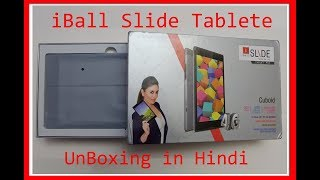 2018 Unboxing & review iball slide tablet in hindi  happy new year 😋