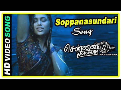 Soppana Sundari  HD Video Song | Chennai 28 2nd Innings | Soppana Sundari | 2nd Innings |