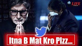Shocking! Big B loses 4 Lakh Followers on Twitter |