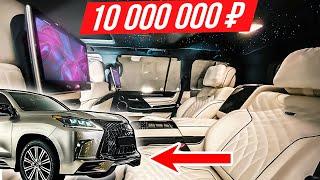 Самый дорогой внедорожный Lexus: Крузак для олигархов! #ДорогоБогато, Лексус, Тойота, Range Rover
