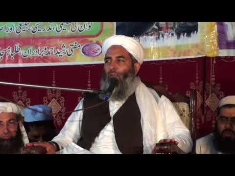 Imam e Azam Confrence Okarra Bayan Maulana Muhammad Ilyas Ghumman sb