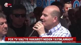 """İmamoğlu& 39 nun """"Bu vali tam bir it """" diyerek hakaret ettiği Ordu Valisi PKK& 39 nın da hedefindeydi"""