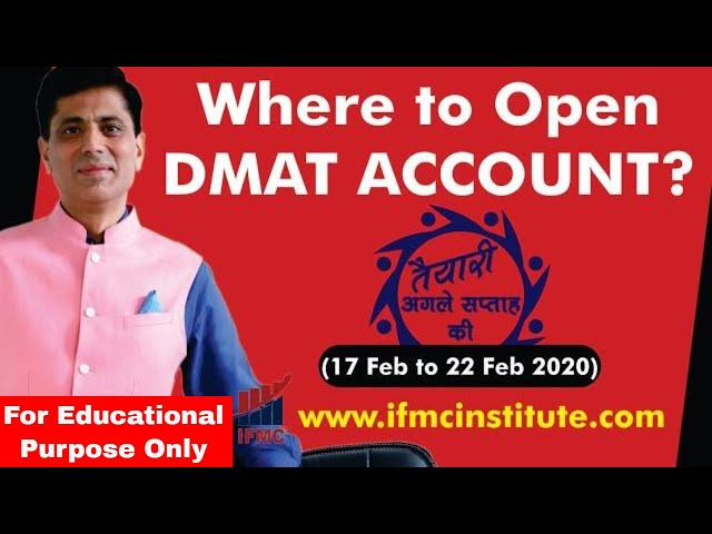 Where to Open DMAT Account?  ll