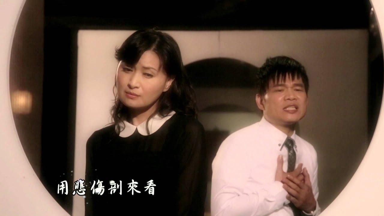 施志興第二張台語專輯『愛你的心肝』官方MV版HD