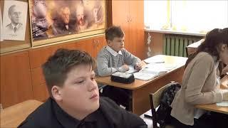 Л Д СОШ №5  Лучший учитель предметник  Фрагмент урока русского языка Демидович Е В