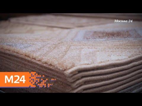 """""""Простые решения"""": выбираем ковры и коврики - Москва 24"""