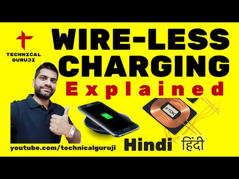 [Hindi/Urdu] Wireless Charging Explained in Depth
