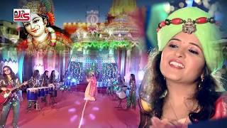 Ghoonghat - dj non stop garba - poonam gondaliya - navratri special 2017 - full hd video