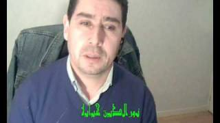 Ali tounsi Assassinatتعليق حول تصفية علي تونسي