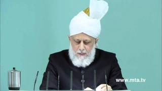 French Friday Sermon 2nd December 2011 - Islam Ahmadiyya
