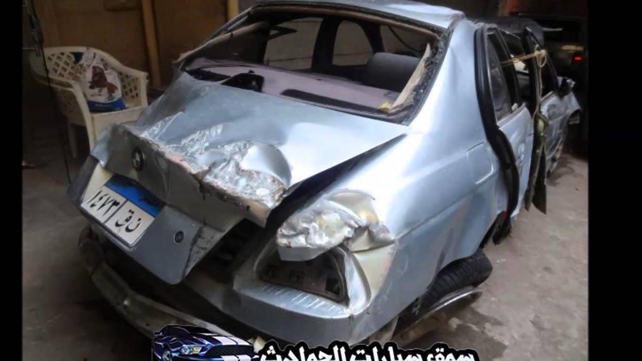 سيارات حوادث للبيع.