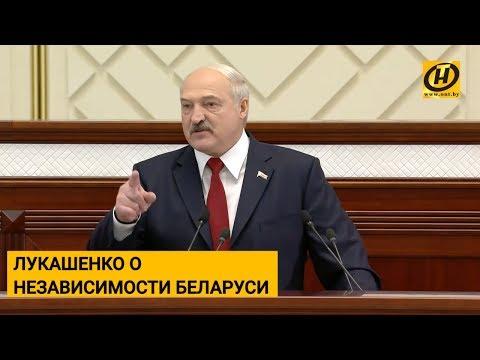 Лукашенко: Именно подрастающее
