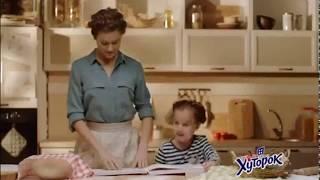 Реклама Мука Хуторок, Пекарь