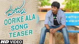 Download Hindi Video Songs - Oorike Ala Video Song Teaser    Majnu    Nani, Anu Immanuel    Gopi Sunder    Telugu Songs 2016