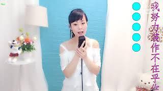 再見吧我最愛的你【歌詞 Lyrics】東方晴兒 (YY 神曲 晴天)【神曲】【高音質】【動態MV】.mp4