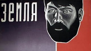 Земля 1930 (фильм ЗЕМЛЯ немое кино)