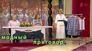 МОДНЫЙ ПРИГОВОР: Дело о превращении дикой кошки в Дюдюшу - 23.05.16. /Modnyy Prigovor/