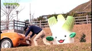 岡山県里庄町の移住・定住PR動画です。 里庄町の特産品「まこもたけ」に...