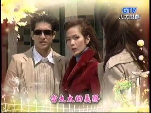 [預告]妳說什麼沙努走丟了..[泰劇][八大:看見春天][你是我的眼睛](2013-06-07) - YouTube