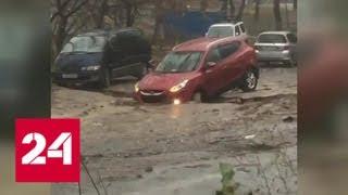 Владивосток превратился в Венецию: на Приморье обрушился мощный ливень - Россия 24
