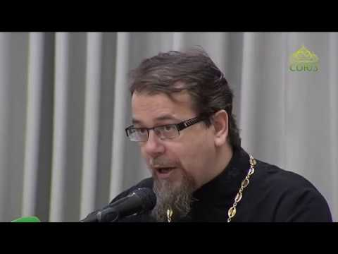Священник Константин Корепанов. Крест в жизни христианина. Часть 2