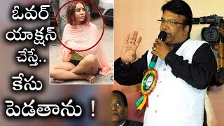 Kona Venkat Fires On Sri Reddy Leaks | Sri Redd...