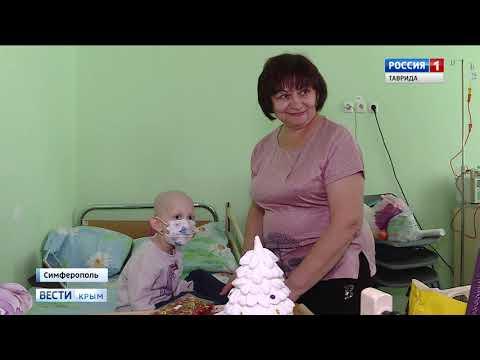 Дети из Севастополя вынуждены бороться с онкологией в столице Крыма