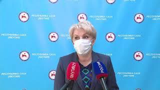 Брифинг Ольги Балабкиной об эпидемиологической обстановке в регионе на 24 мая