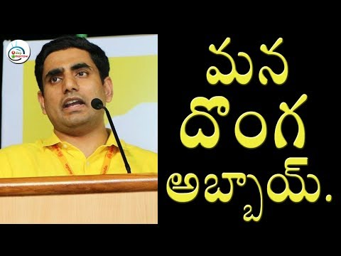 Nara Lokesh Speech at TDP Mahanadu in Visakhapatnam || 2day2morrow