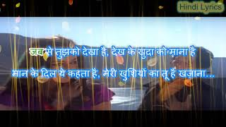 Tere Chehre Mein Woh Jadoo Hai - Dharmatma (1975) - Karaoke With Hindi Lyrics