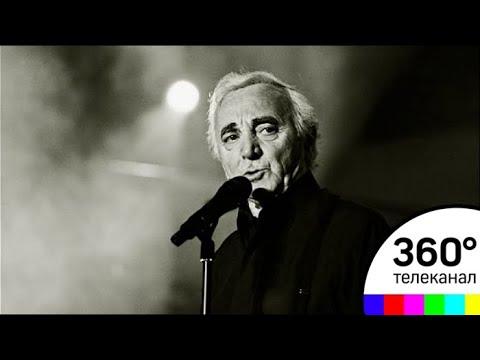 В Армении объявят национальный траур в связи со смертью Шарля Азнавура