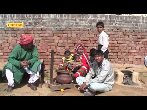 Patelan Ko Bilowano 01   Rajasthani Comedy Natak