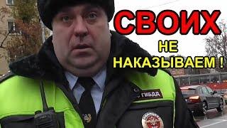 "ГИБДД для ""своих""   Краснодар"