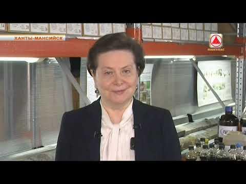 Новости Лангепас 2020-05-21
