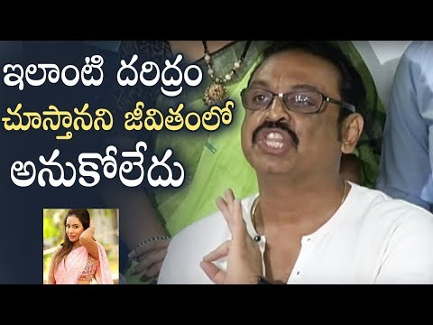 Actor Naresh Fires On Sri Reddy | MAA Association Press Meet Against to Actress Sri Reddy Issue