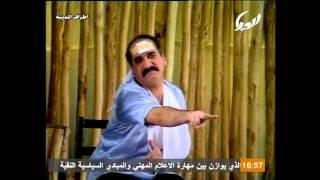 جاسم شرف  احسن مطرب (مسرحية اطراف المدينة).mp4
