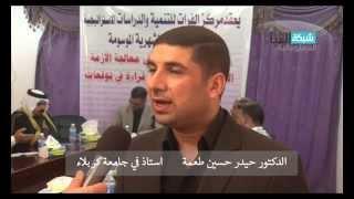 دور القطاع الخاص في معالجة الازمة الاقتصادية في العراق