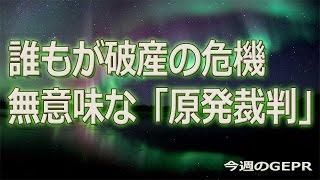 アゴラチャンネルにて石井孝明さんのVlog、 「トランプ「日本は核武装」...