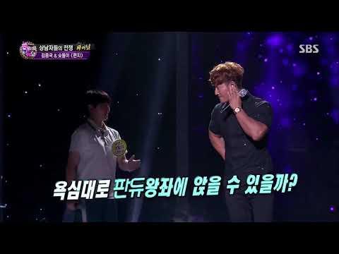 Kim Jong Kook Fantastic Duo Finale - Letter