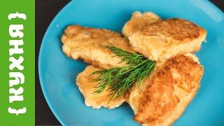 видео Рецепты горячих закусок