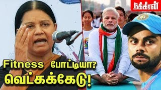 Fitness போட்டியா?... வெட்கக்கேடு! Arulmozhi slams BJP on Sterlite issue | #BanSterlite