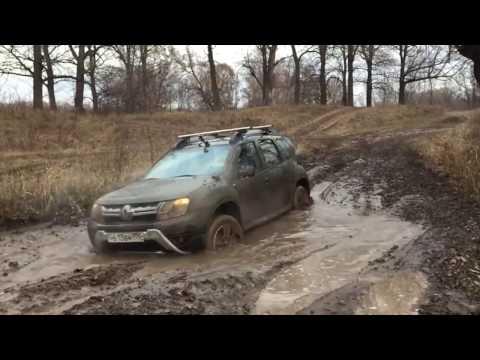 Рено дастер 2016 2017 по грязи и по бездорожью видео