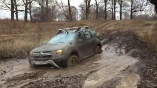 Рено дастер  2016-2017 по грязи и по бездорожью видео(Новое видео про Renault Duster 2016-2017 года покатушки бездорожью и по грязи., 2016-12-16T14:50:06.000Z)