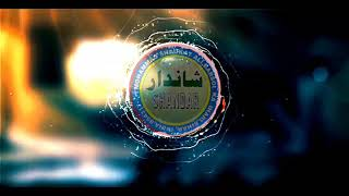 All Ayan Name Green Screen Effects Video Mp4 , 3gp , Flv