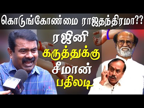 chidambaram news seeman supports chidambaram seeman latest speech tamil news,    the CBI on Tuesday posted a notice outside Mr Chidambaram's house, ordering him to appear before it