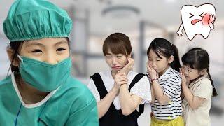 갑자기 이빨이 아프다니? 서은이와 친구들의 이빨 치료놀이 Seoeun, Friends, and Teeth
