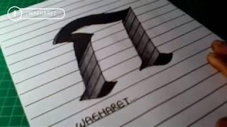 """วาด """"ก"""" 3 มิติ 3D Trick Art"""