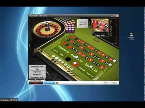 Игровые Автоматы Онлайн Грибы