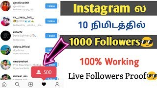 How to get real twitter followers new trick 2018 videos